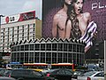 2007-09-02 Rotunda w Warszawie.jpg