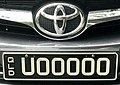 2007 Queensland registration plate UOOOOO vanity on Toyota.jpg