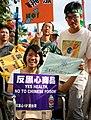 20081025反黑心顧臺灣大遊行 - 臺灣人拒絕中國黑心貨 Taiwanese People Reject Poison Products from China.jpg