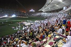 Qatar 2022 FIFA World Cup bid - Image: 2009 Emir of Qatar Cup Final people in Stadium (3580963393)