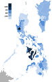 2010PhilippineVicePresidentialElection-Roxas.png