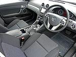 2010 Holden VE II Commodore (MY11) SV6 Sportwagon 04.jpg