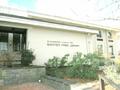 2011 Gloucester public library Massachusetts 3.png