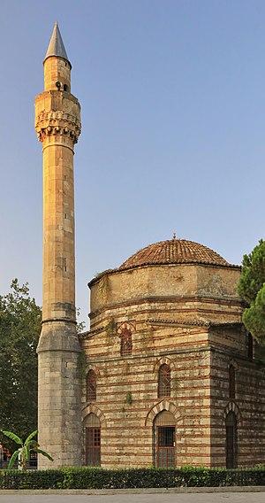 Muradie Mosque - Image: 2011 Wlora, Meczet Murada 01