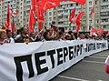 2012-05-06 шествие по Якиманке и побоище на Болотной IMG 9020.jpg