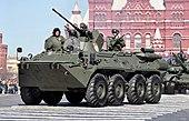 Parade zum Tag des Moskauer Sieges 2013 (24) .jpg