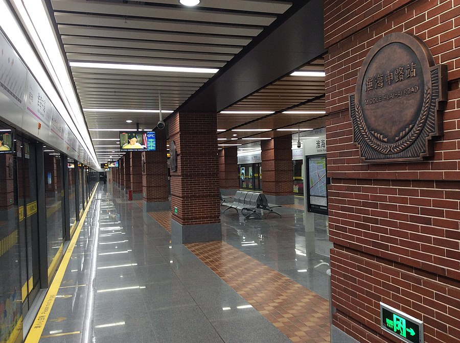 Middle Huaihai Road station
