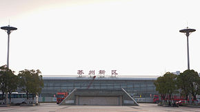 201603 Facade of Suzhou Xinqu Railway Station.JPG