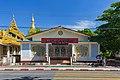 2016 Rangun, Pagoda Maha Wizaya (05).jpg