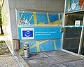 2017-10-15 EYC-Strasbourg entrance.jpg