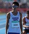 2018-10-16 Stage 2 (Boys' 400 metre hurdles) at 2018 Summer Youth Olympics by Sandro Halank–003.jpg