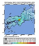 2018 Osaka earthquake intensity map.jpg