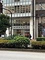 20200115 丰岛区北京语言大学东京校区.jpg