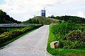 2061 Nordstern park.JPG