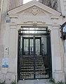 25 rue Linné Paris.jpg