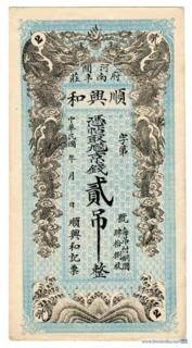 Zhuangpiao