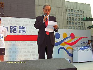 Koreans in Taiwan - Image: 2nd SRF Taipei 2006 10 15 005