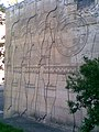 300 Aragevli Memorial Monument, Tbilisi.jpg