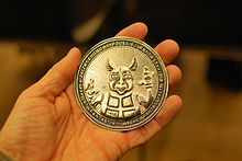 30th anniversary of 'Fantastyka' plaque, Festival of Comics in Łódź 2012.jpg