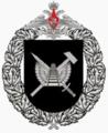 39-я отдельная железнодорожная бригада.png
