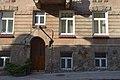 46-101-0150 Lviv DSC 1555.jpg