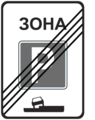 5.30 (Road sign).png