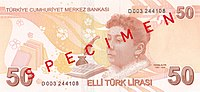 50 Türk Lirası reverse.jpg