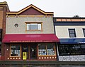 516 First Avenue Ladysmith BC - First Avenue Building 3.jpg