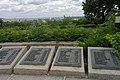 71-103-0022 Kaniv Memorial SAM 5528.jpg