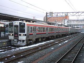 Aizu-Wakamatsu Station Railway station in Aizuwakamatsu, Fukushima Prefecture, Japan