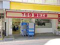 759 Bakery.jpg