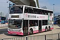 8011 at Western Harbour Crossing Toll Plaza (20181114113255).jpg