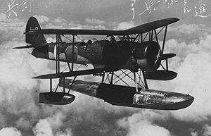 Nakajima E8N - Image: 95siki suitei 1929