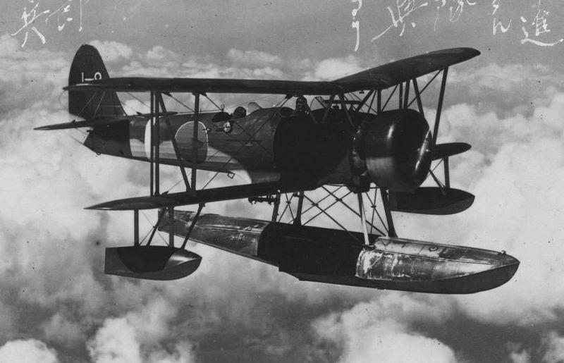 800px-95siki-suitei_1929.jpg