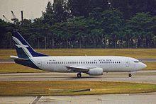 SilkAir Flight 185 - Wikipedia