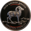 AM 100 dram Ag 2008 RB Sheep b.png
