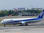 ANA 767 JA8677 at ITM (28186178525).jpg
