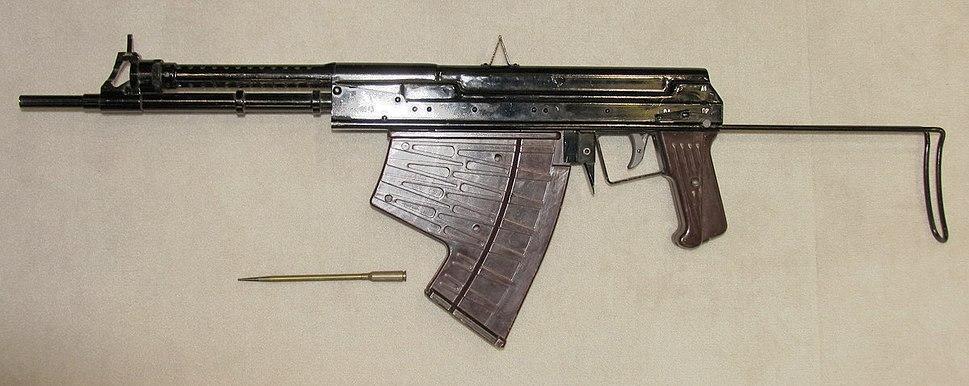 APS underwater rifle REMOV