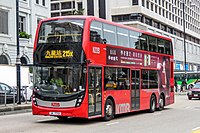 ATENU1398 at The Peninsula Hong Kong (20181122142840).jpg