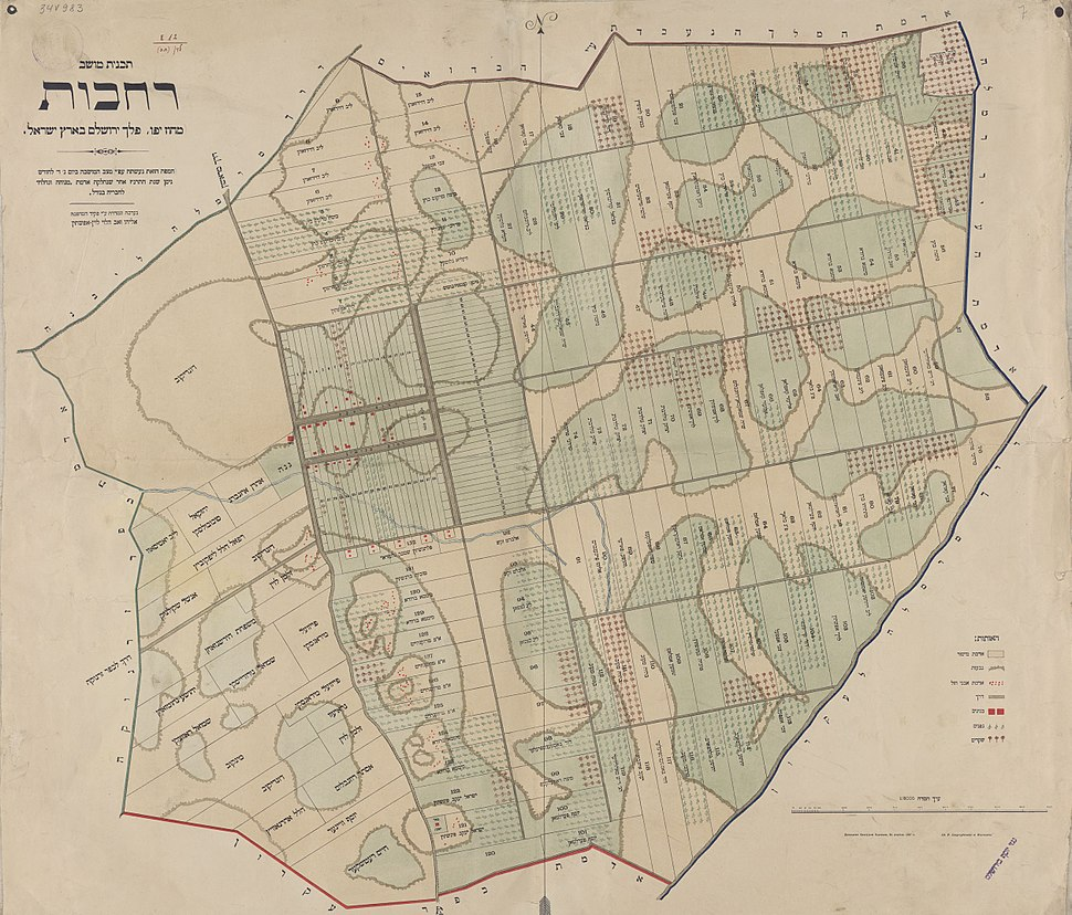 A Plan of Rehovot
