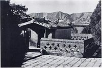 A gongbei sufi saints tomb at Pingliang Gansu.jpg
