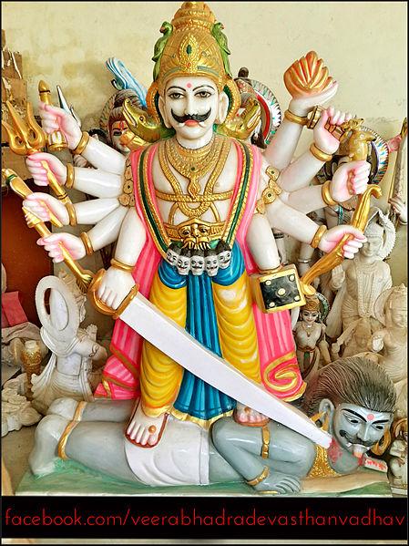 File:A statue of Veerabhadra at ' ' ' Veerabhadra devasthan-vadhav' ' ',Tal-pen,Dis-raigad,Maharashtra.jpg