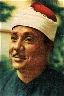 Abdul Basit Abd us-Samad Egyptian Quran reciter