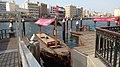 Abra boat boarding platform.jpg