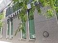 Abraham Joshua Heschel School in NYC 04.jpg