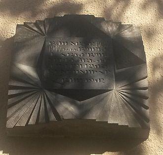 Hasmik (actress) - Image: Actress Hasmik's plaque
