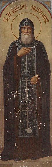 Adrian of Ondrusov