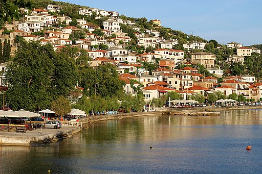 Afissos harbour