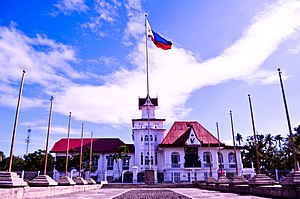 Filipino nationalism - The Aguinaldo Shrine built in 1845 is where the Philippine Declaration of Independence from Spain was declared on June 12, 1898.
