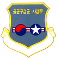 Air Component Command emblem.png